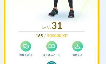 20151121_382_2.JPG