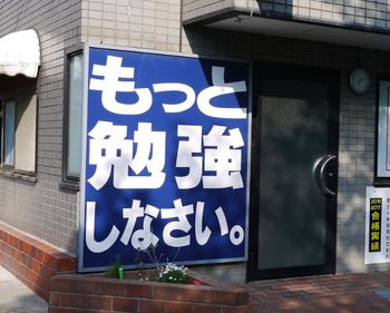 20151121_434.JPG