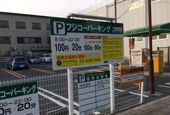 20151121_450.JPG