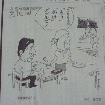 20151121_453.JPG